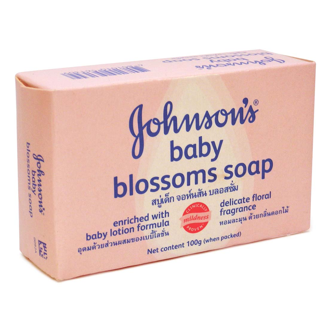 View JOHNSON'S BABY SOAP PINK 100 GRAM