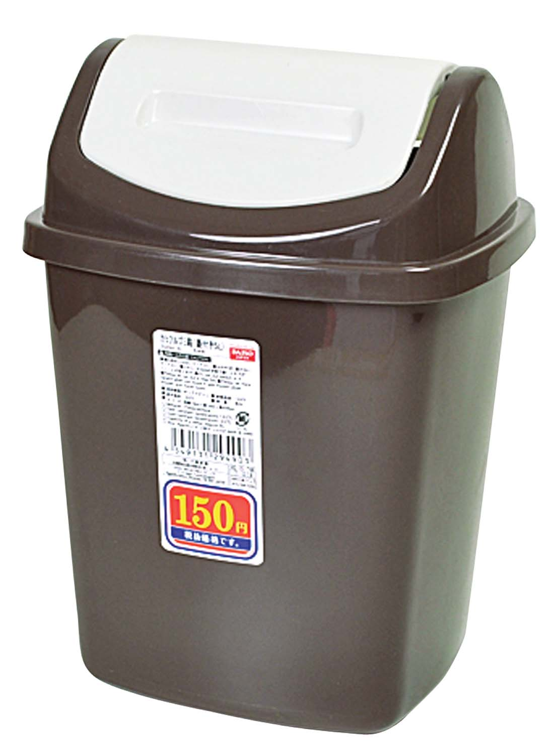 View WASTE BASKET 1.3 GALLON WITH SWING TOP ASSORTED COLORS