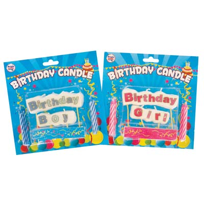 View BIRTHDAY CANDLE CAKE DECOR FOR BOYS/GIRLS