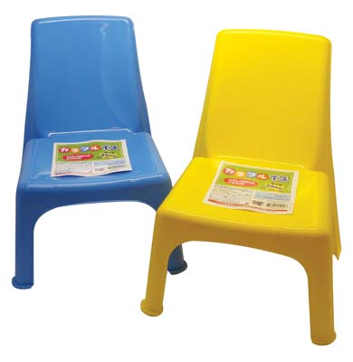 View KIDS CHAIR 10 X 13 INCH